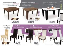 Кухненски маси и тапицирани столове