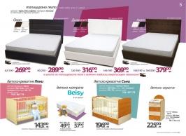 Тапицирани спални и детски креватчета