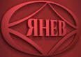 Мебели Янев